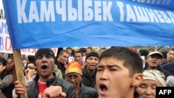 Supporters of the detained Kyrgyz opposition lawmakers protest in front of a court in Bishkek on October 17.