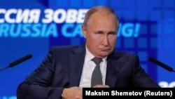 """Владимир Путин на инвестиционном форуме """"Россия зовет"""". 28 ноября 2018 года"""