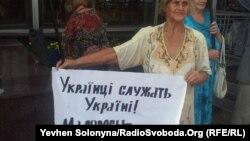Учасниця акції протесту проти приїзду у Київ патріарха Кирила