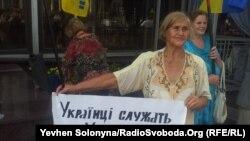 Акция протеста против визита патриарха Кирилла. Киев, 27 июля 2013