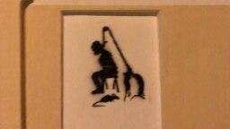 Граффити на тему пыток на стене отделения полиции в Северной Осетии