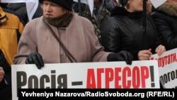 Під час одного з мітингів в Україні проти агресії Росії (ілюстративне фото)