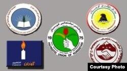 شعارات الأحزاب السياسية في كردستان العراق