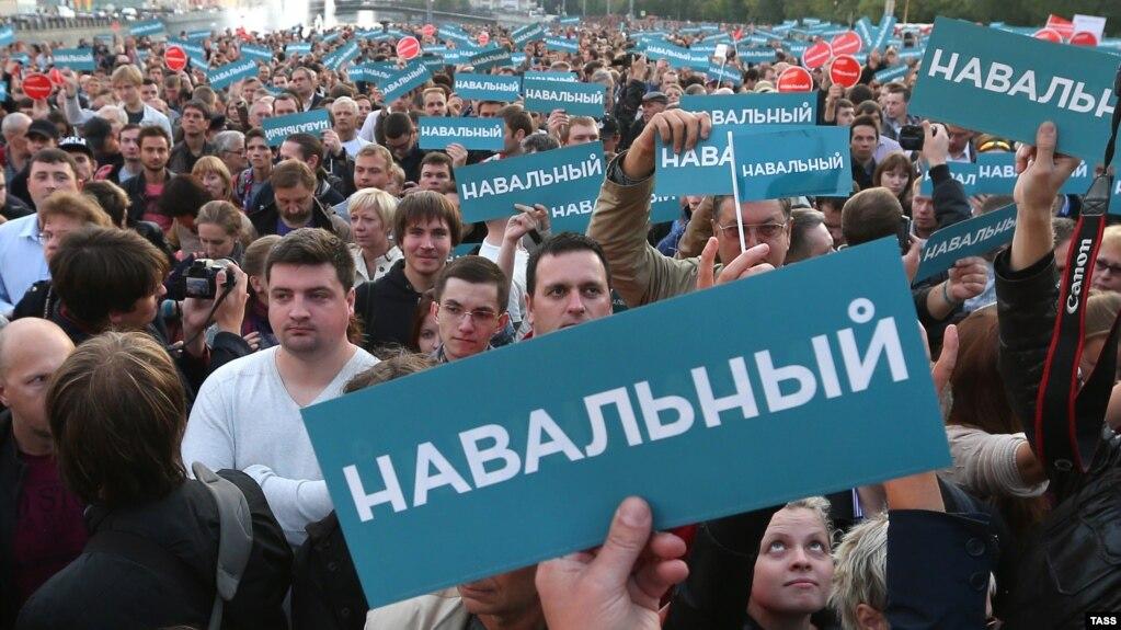 Акция в поддержку Навального, Болотная площадь в Москве, сентябрь 2013