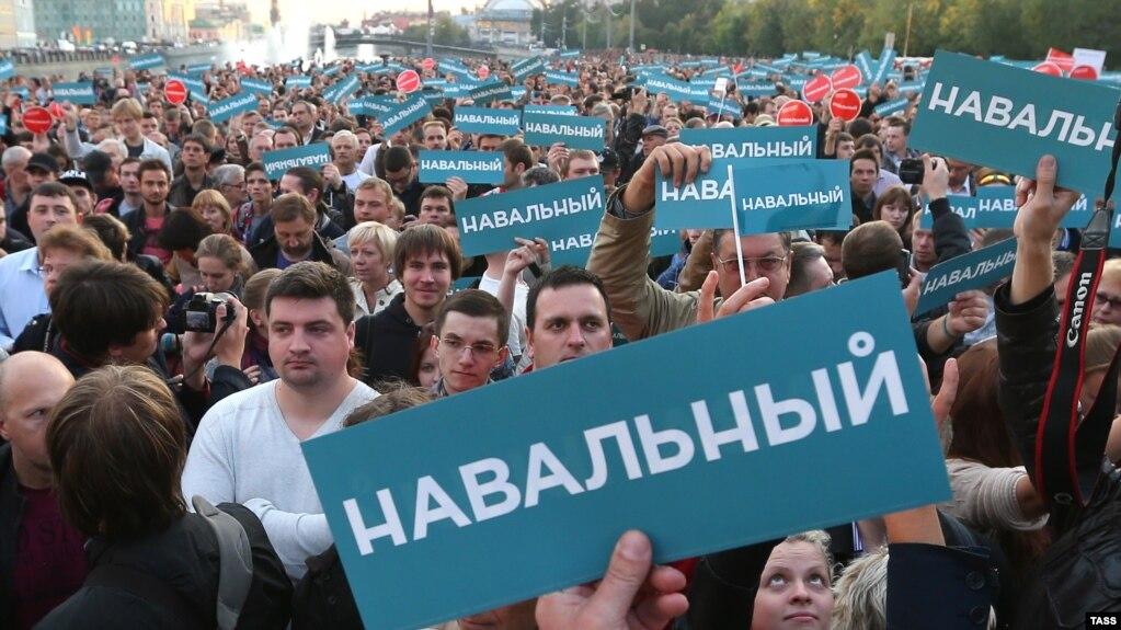 Москвичей призвали проигнорировать акцию Навального