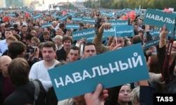 Акція підтримки Олексія Навального у вересні 2013 року