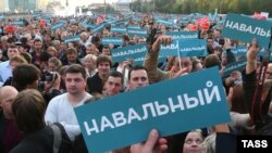 Opposition leader Alexei Navalny's supporters stage a protest on Bolotnaya Square, Moscow, September 9, 2013.