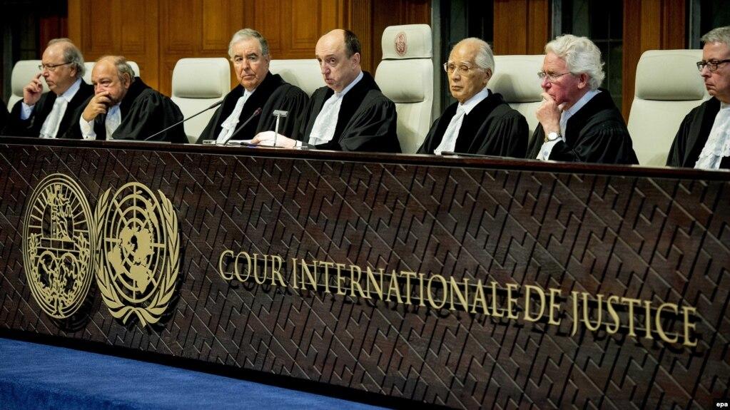 Картинки по запросу ООН в Гаазі.
