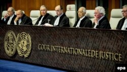Ілюстраційне фото. Засідання Міжнародного суду. Гаага, лютий 2015 року