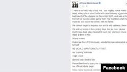 اعلاميه موتورهد در فيسبوک