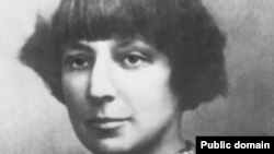 Марина Цветаева. 1915