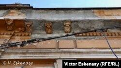 Pseudo-consolidare cu ciment, Str. Sf. Constantin, București
