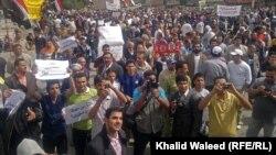 تظاهرة في ساحة التحرير ببغداد
