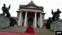 Skupština Srbije, arhivska snimka