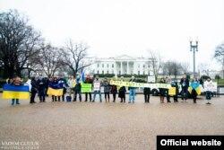 Акція солідарності з Україною у Вашингтоні, 18 січня 2015 року (Фото: Vadym Guliuk)