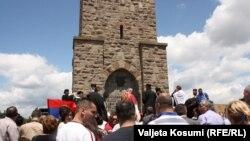 Serbët në Gazimestan