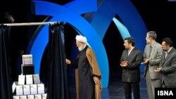 رونمایی از ترجمه قانون اساسی جمهوری اسلامی در مراسم کتاب سال