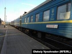 Поїзд у Лисичанську