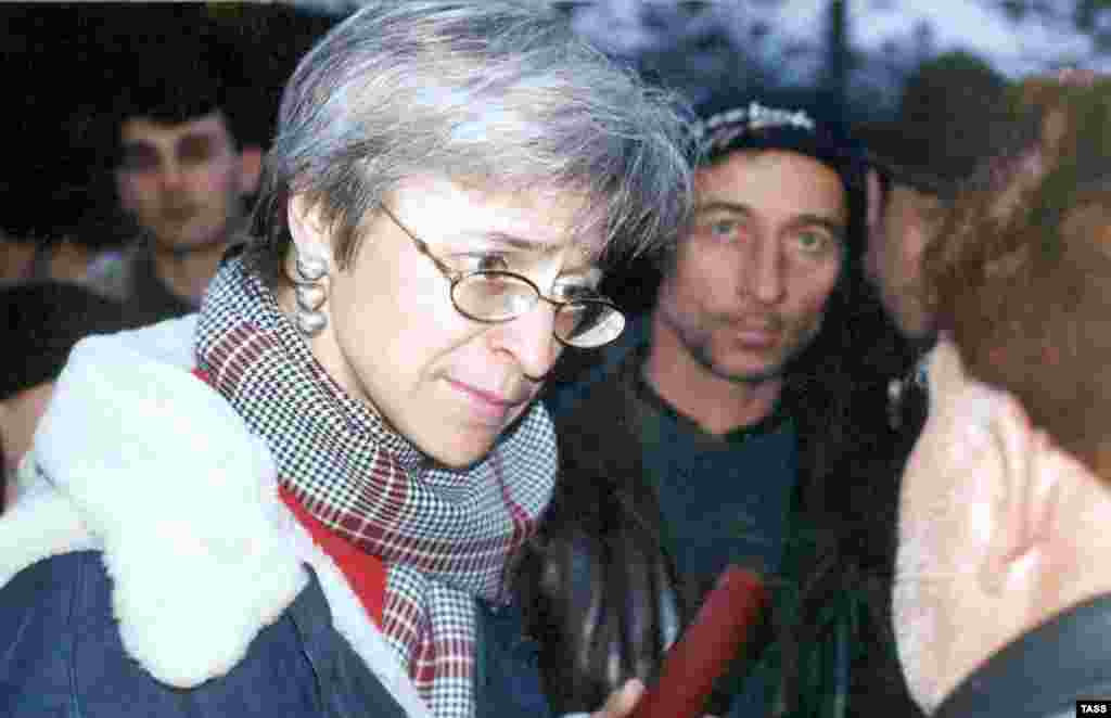 'Novaya gazeta' investigative reporter Anna Politkovskaya was found shot dead in the elevator of her apartment block in central Moscow in October 2006. (ITAR-TASS)