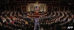 Выступление Ашрафа Гани в Конгрессе США