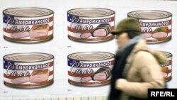"""""""Американскому салу"""" нашлось место пока лишь на стенах московской подземки"""