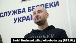 Акс аз нишасти матбуотии СБУ. 30 май, Киев