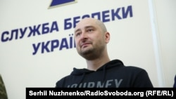 Arkady Babchenko appears, alive, at a press conference at Ukraine's SBU in Kyiv on May 30.