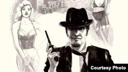 Фрагмэнт паштоўкі даальбому «Зброя. Золата. Кабеты», малюнак Натальлі Грабёнкінай