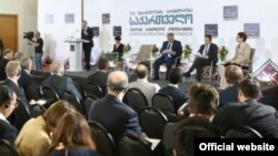 """""""ღია მმართველობის პარტნიორობის"""" ევროპის რეგიონული კონფერენცია"""