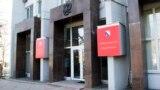 Здание подконтрольного России правительства Севастополя