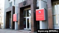 Российское правительство Севастополя
