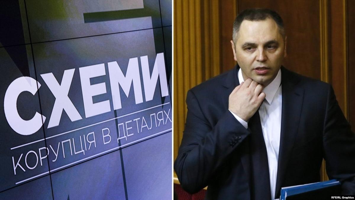 Заявления и действия Портнова относительно «Схем». Ситуацию прокомментировали депутаты и Национальная полиция