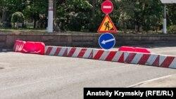 Ремонт дороги Александра Невского в Симферополе, архивное фото