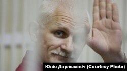 Фота Юліі Дарашкевіч
