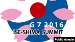 Japan, Hiroshima - Hiroshima started meeting of G-7 foreign ministries, 11Apr2016