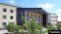 «Գյումրի» բժշկական կենտրոնի շենքը