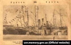 Святково прикрашені кораблі в Одеській гавані на честь дня народження гетьмана України Павла Скоропадського, 1918 рік