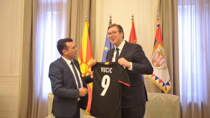 Vučić u dresu 'Vardara'