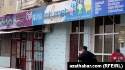Түркіменстандағы интернет-кафе. Ашғабат, 2012 жылдың ақпаны. (Көрнекі сурет)