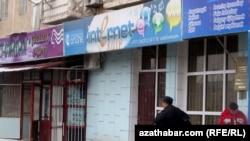 Internet kafe, Aşgabat
