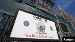 Президент Обама настаивает на закрытии тюрьмы в Гуантанамо
