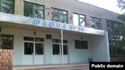 Түбән Камадагы 35нче мәктәп