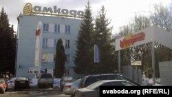 "Завод ""Амкадор"""