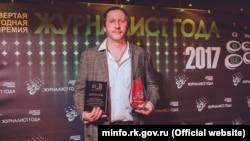 Денис Руденко с наградой