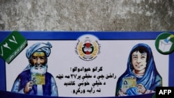 Afghanistan holds parliamentary elections on September 18.