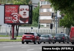 U SPS-u kažu da je njihog prioritet Partija evropskih socijalista (Predizborni plakati iz 2016.)