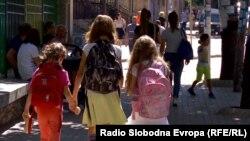 Архива - Ученици во Куманово.