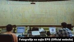 Dispečerski centar Elektrovojvodine
