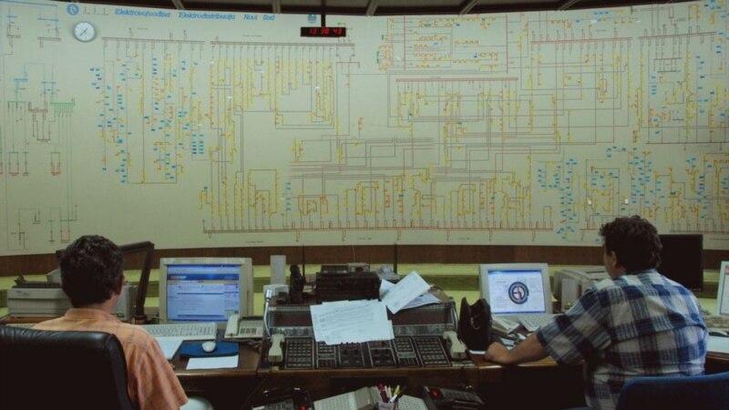 Elektroprivreda RS u zoni interesa Elektroprivrede Srbije