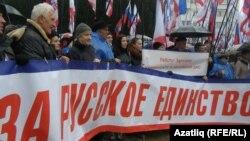 Proruske demonstracije na Krimu u Simferopolu
